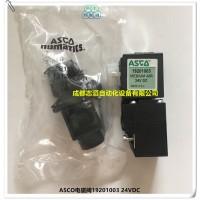 19201003美国ASCOnumatics电磁阀24VDC