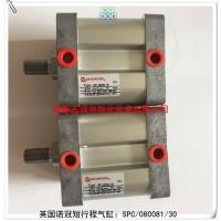 SPC/080081/30诺冠短行程气缸NORGREN