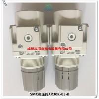 AR30K-03-B原装SMC带逆流功能的减压阀