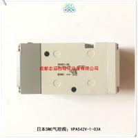 VPA542V-1-03A原装SMC真空用气控阀