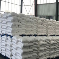 九水硫化钠湖北生产厂家