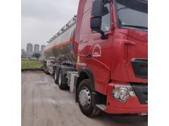 槽罐车运输车减水剂全国物流服务