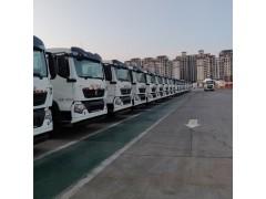 广西福建槽罐车运输服务全国物流减水剂罐车