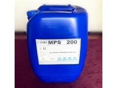 清远化工厂用反渗透清洗剂MPS200厂家批发