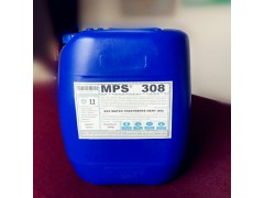 酸性反渗透阻垢剂MPS308来宾地区畅销产品