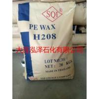 代理SQI聚乙烯蜡食品级聚乙烯蜡H208 泰国聚乙烯蜡