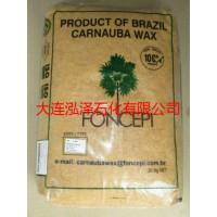 巴西棕榈蜡一棵树棕榈蜡T1、T3卡那巴蜡