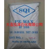 泰国SQI代理聚乙烯蜡H108泰国聚乙烯蜡PE蜡