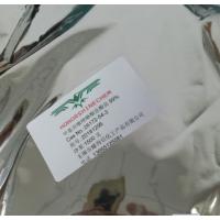 甲基异噻唑啉酮盐酸盐MIT99%