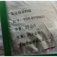 氧化锌 锌白