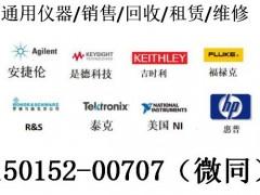二手NI USB-6212回收/出售