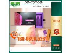 西西里血橙紫薇叶植物饮代工OEM贴牌工厂、韩国柠檬绿茶饮加工