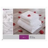 酒店毛巾 21支平织