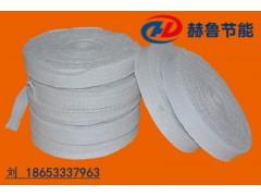 高温隔热密封带1000度高温可用密封隔热带陶瓷纤维带