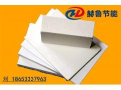 耐火纤维硬质隔热板耐火纤维保温隔热板陶瓷纤维板