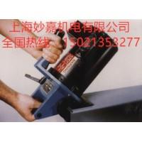 美国埃克8000型钢板坡口机 钢板斜边机非常适于焊接