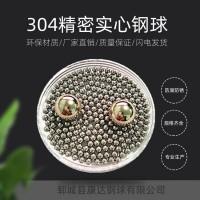 康达钢球厂家直销0.3mm-50.8mm不锈钢球实心钢珠