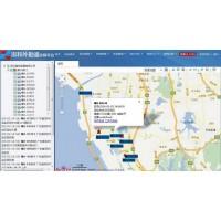 车辆考勤管理系统、实时位置、轨迹查询、签到考勤、电子围栏