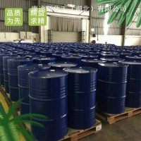 乙烯基三丁酮肟基硅烷 厂家现货供应 可当天发货
