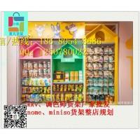 邯郸三福货架、集合店kkv货架跨界组合布局设计