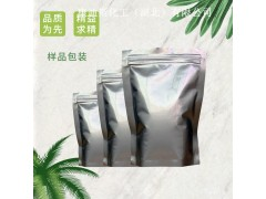 优质化妆品增稠剂 硅酸镁锂   康迪斯现货有售