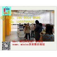 贵州百货集合kkv货架场景体验、nome货架展示设计