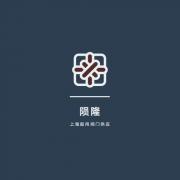 上海陨隆船用阀门有限公司