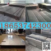 高品质堆焊复合钢板耐磨衬板,耐磨板8+4
