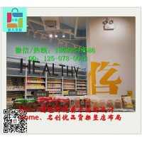 广州诺米货架免费设计、集合店kkv货架差异化空间呈现