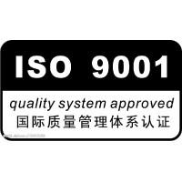 新疆企业常说的三标体系认证是哪三标