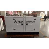 萨登16kw柴油发电机静音型售后保障