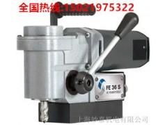 非常緊湊的直角磁力鑽孔機FE36S磁座鑽