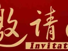 2021北京国际食品饮料展览会,北京食品饮品展会,北京食品展