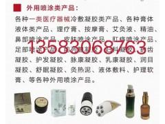 膏药加工-膏药贴牌-膏药裸贴-膏药来料-膏药朱氏药业煜和堂