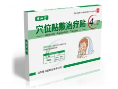 朱氏药业煜和堂膏药儿科感冒咳喘腹泻消食健脾OEM贴牌代加工