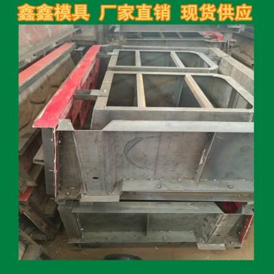 混凝土阶梯护坡模具-河道阶梯护坡模具-基本说明