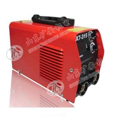 井下矿用便携式直流焊机ZX7-500直流电焊机