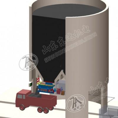 煤矿井下及洗煤厂智能称重给煤机