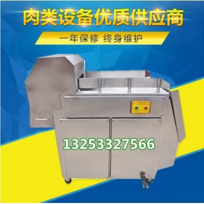 冻肉切块机 聚凯机械不锈钢冻肉切块机