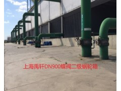 上海禹轩直销手动阀门涡轮头 QDX3-8涡轮蝶阀执行器