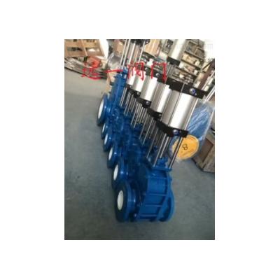 气动陶瓷双闸板闸阀Z644TC-10C