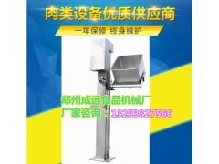 食品提升机选郑州聚凯专业不锈钢提升机生产销售厂家