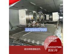 郑州冷冻饺子速冻隧道价格厂家
