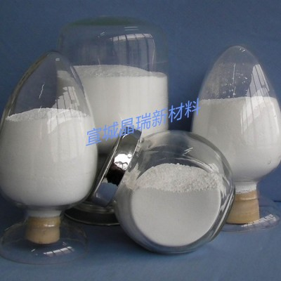 纳米二氧化钛 纯锐钛