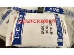 韩国LION聚丙烯蜡均聚型PP蜡共聚型PP蜡LC503NC