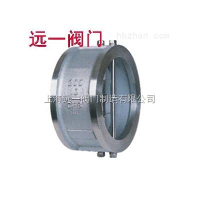不锈钢对夹式止回阀H76W-10P/H76W-16P