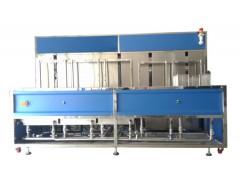 威固特硬质合金精密零件工业超声波清洗机