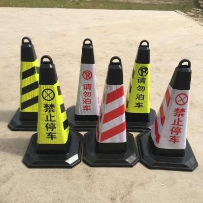 北京锥桶价格锥形铁桶安全锥桶路锥