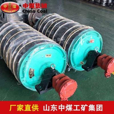 电动滚筒生产厂家 加工定制电动滚筒 矿用隔爆型油冷式电动滚筒