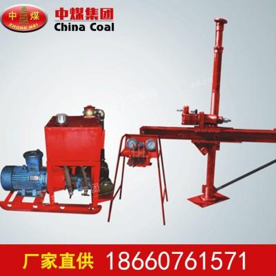 ZYJ液压架柱式钻机 煤矿用液压回转钻机 厂家价格